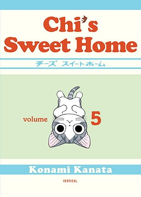 Chi's Sweet Home, Volume 5 Cover