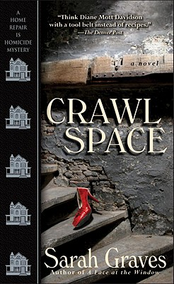 Crawlspace Cover