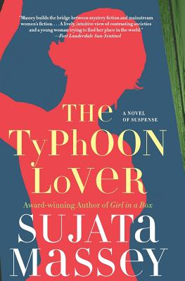 The Typhoon Lover (The Rei Shimura Series #8) Cover Image
