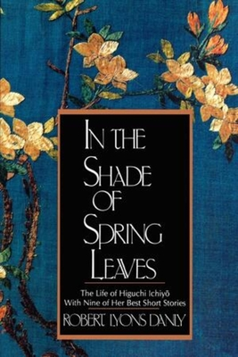 Cover for In the Shade of Spring Leaves