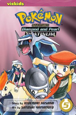 Pokemon Adventures Cover