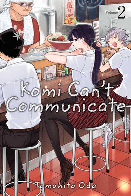 Komi Can't Communicate, Vol. 2 Cover Image
