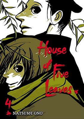 House of Five Leaves, Volume 4 Cover