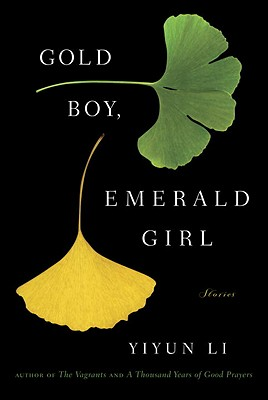 Gold Boy, Emerald Girl: Stories Cover Image