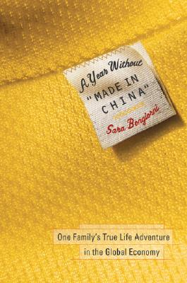 A Year Without Made in China Cover
