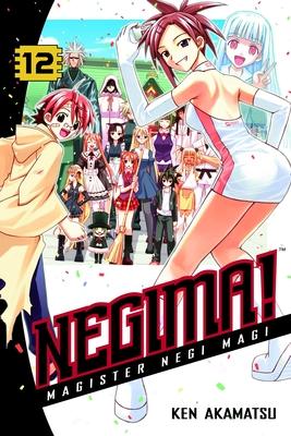 Negima!, Volume 12 Cover