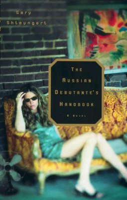 The Russian Debutante's Handbook Cover