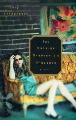 The Russian Debutante's Handbook Cover Image