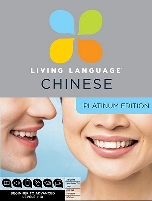 Chinese Cover
