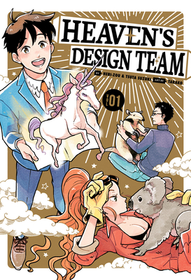 Heaven's Design Team 1 Cover Image