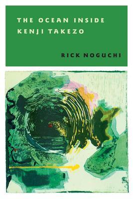 Cover for The Ocean Inside Kenji Takezo (Pitt Poetry Series)
