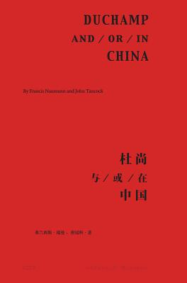 Duchamp And/Or/In China Cover Image