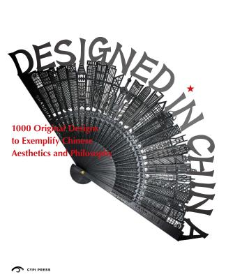 Designed in China: The Engrossing Oriental Concept Cover Image