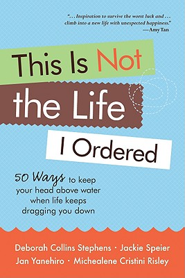 This Is Not the Life I Ordered Cover