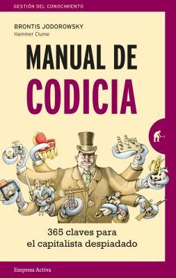 Manual de Codicia Cover Image