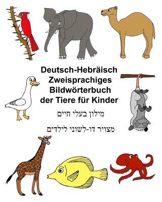 Deutsch-Hebräisch Zweisprachiges Bildwörterbuch der Tiere für Kinder Cover Image