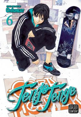 Tenjo Tenge, Volume 6 Cover