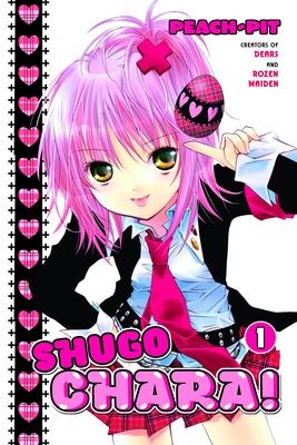Shugo Chara, Volume 1 Cover
