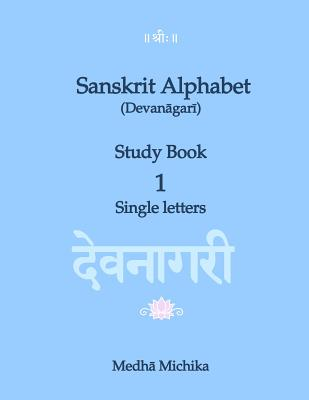 Sanskrit Alphabet (Devanagari) Study Book Volume 1 Single letters Cover Image