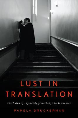 Lust in Translation Cover