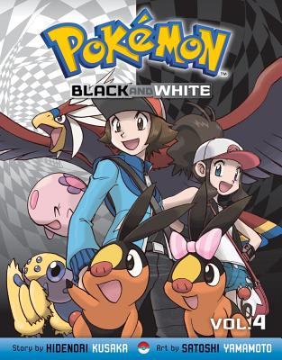 Pokemon Black and White, Vol. 4 Cover