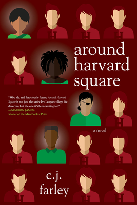 Around Harvard Square Cover Image