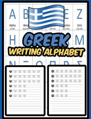 Greek Writing Alphabet: Practice Writing Greek Alphabet Exercise Book Cover Image