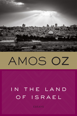 Cover for In the Land of Israel