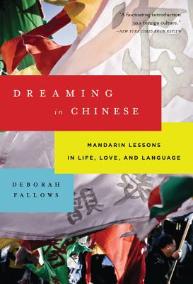 Dreaming in Chinese Cover