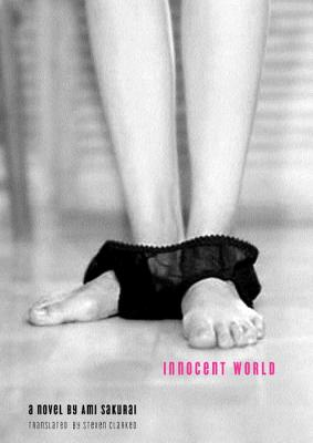 Innocent World Cover