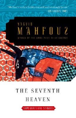 The Seventh Heaven Cover