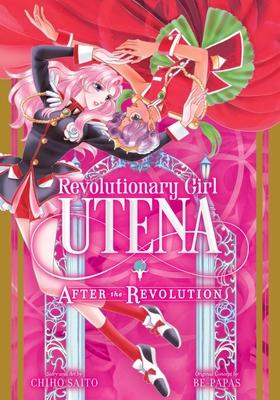 Cover for Revolutionary Girl Utena
