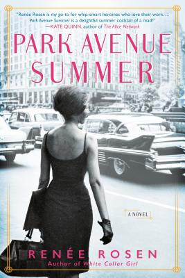 Park Avenue Summer cover image