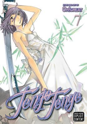 Tenjo Tenge, Volume 7 Cover