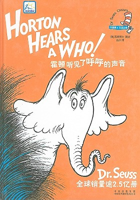 Horton Hears a Who! Cover