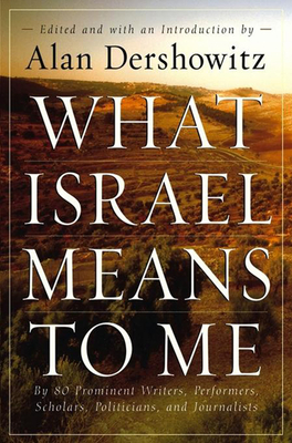 What Israel Means to Me Cover Image