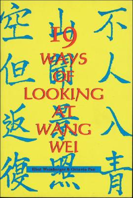 19 Ways of Looking at Wang Wei Cover