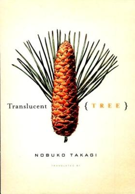 Cover for Translucent Tree