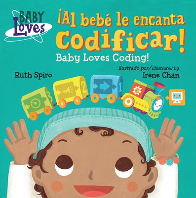 ¡Al bebé le encanta codificar! (Baby Loves Science) Cover Image