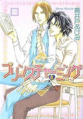 Prince Charming: Volume 3 Cover Image