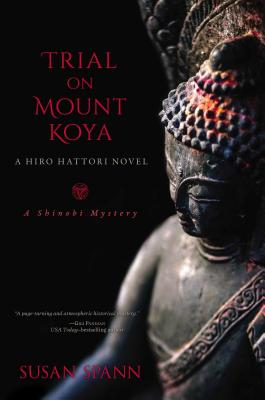 Cover for Trial on Mount Koya