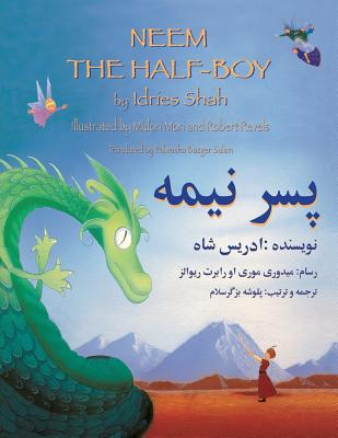 Neem the Half-Boy: English-Dari Edition (Hoopoe Teaching-Stories) Cover Image
