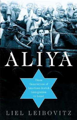 Aliya Cover