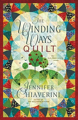 The Winding Ways Quilt Cover