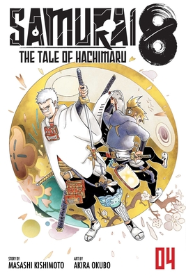 Cover for Samurai 8