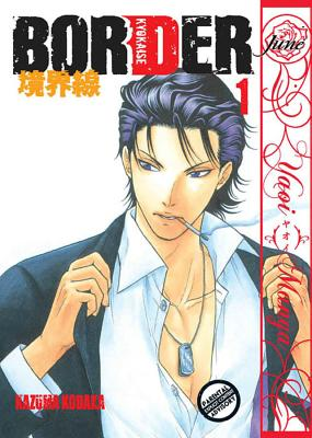 Bad Teacher's Equation Volume 3 (Yaoi Manga) Cover