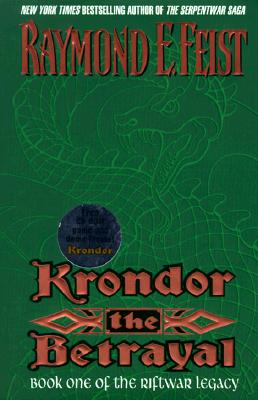 Krondor the Betrayal [With CD-ROM Game and Demo] Cover