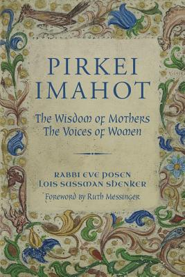 Cover for Pirkei Imahot