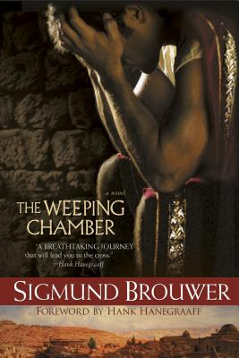 The Weeping Chamber Cover