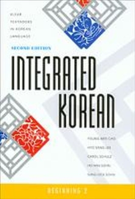 Integrated Korean: Beginning 2, Second Edition (Klear Textbooks in Korean Language #24) Cover Image